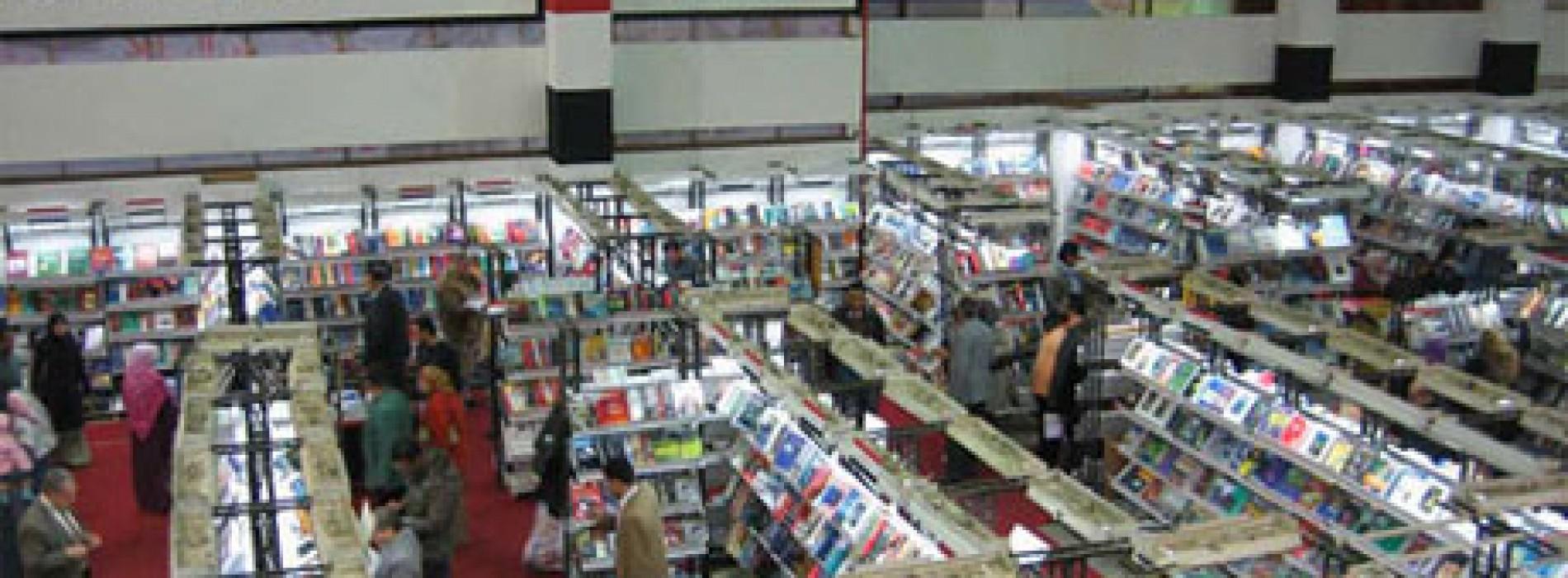 Targul International de Carte de la Cairo isi deschide portile pentru cea de-a 45-a editie