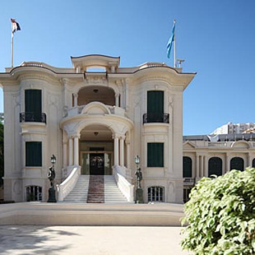 Muzeul Bijuteriilor Regale din Alexandria se redeschide