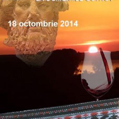 "Festivalul ""Vinul Nou"", Ostrov, 17-18 octombrie"