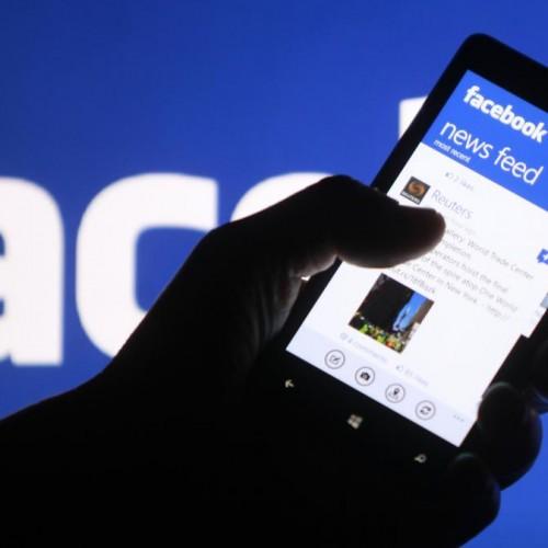 Vei putea primi bani de la prieteni, prin…Facebook!