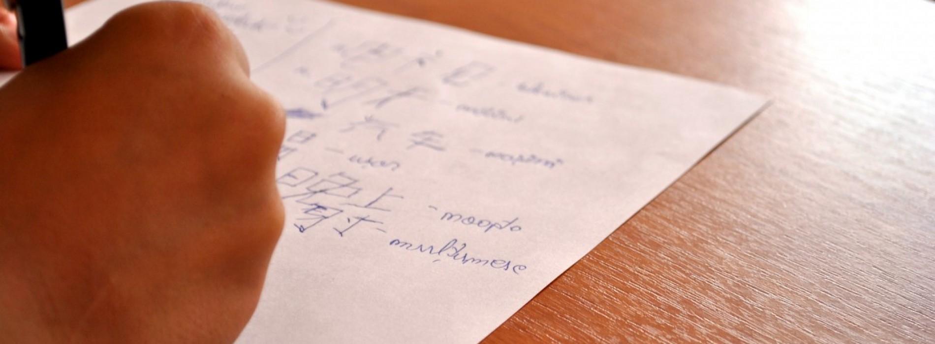 Te învață chineza de bază, în doar 10 zile
